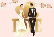 八字推算你们的婚姻何时到来