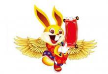 属兔人2021年运势以及运程  2021年属兔人的全年运势