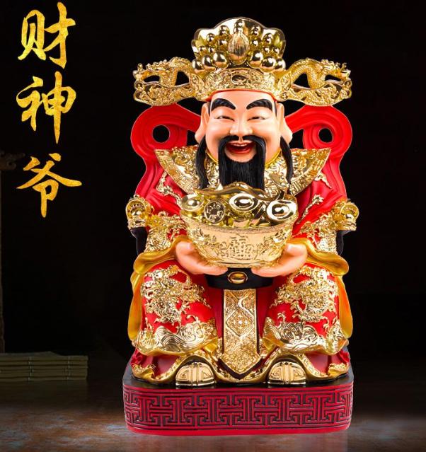 迎财神_迎财神_春节初几迎财神