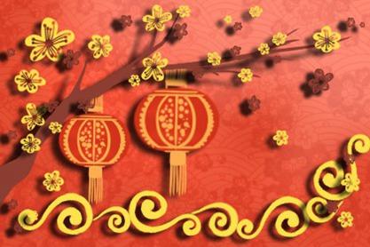 春节2无字