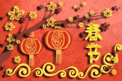 2021年春节大年初五习俗是什么 传统民间风俗