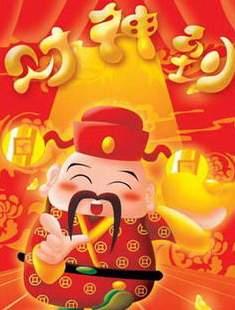 春节大年初五的习俗与禁忌