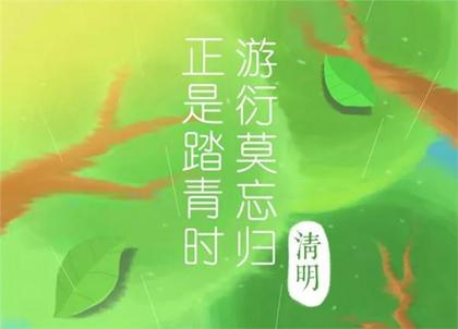 2013年属蛇的人在清明节这天出生命运怎么样?-