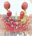 春节大年正月初一到十五的习俗