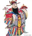见着得财,中国民间财神大全。