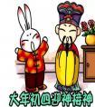 在江门,大年初四的习俗!你又知道几条?!