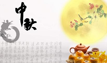 1993年属鸡生于中秋节的人命运如何?-