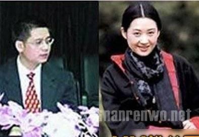 许晴坎坷情史曝光:和刘波没有过婚姻关系