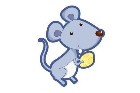 属鼠最富贵的出生时辰