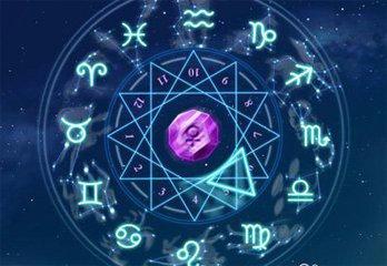 八字星盘不太准_紫微斗数准还是八字准_占星之门的星盘准么