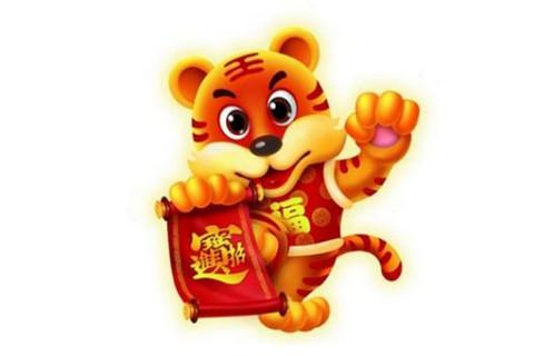 2022年犯太岁的4大生肖,虎年犯太岁可以佩戴的吉祥物