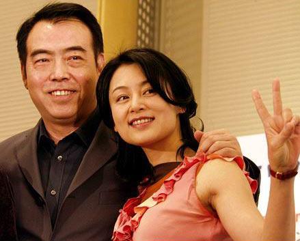 陈红八字婚姻