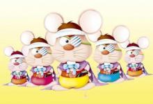 属鼠的几月出生富贵命?