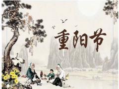 2006年属狗重阳节九月初九出生的男孩命运好不好?