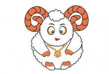 属羊人出生于几月份命苦?