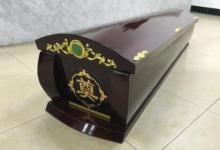 梦见黑棺材是什么意思?
