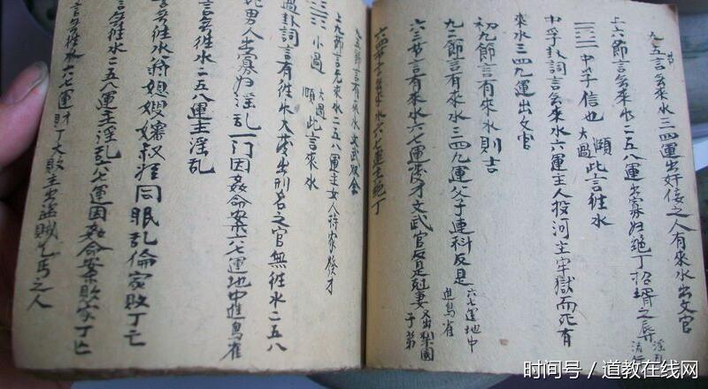 邓丽君的八字分析_刘志军八字分析_彭丽嫒八字分析
