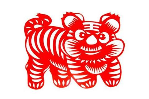 2022年属虎人运势分析  可以穿红色衣物吗