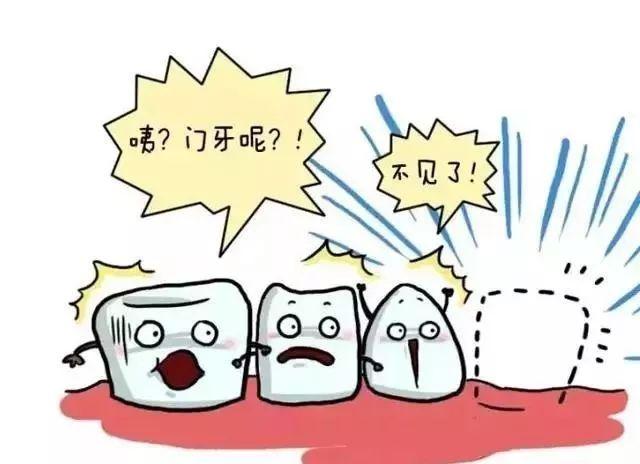 小孩换牙很久不长新牙_孩子换牙八字牙_孩子换牙牙缝大怎么办