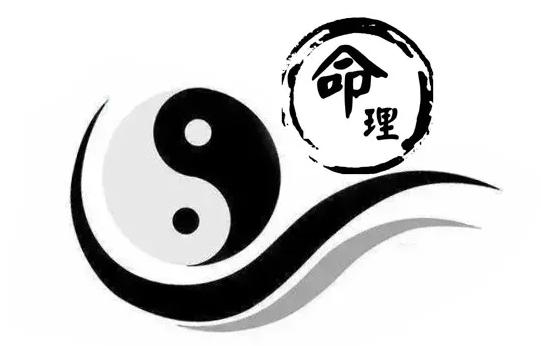 南怀瑾八字分析_彭丽嫒八字分析_王菲八字分析