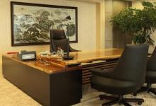 办公室提高事业运势的布局