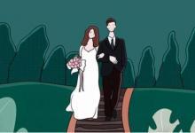 免费算我有几次婚姻?