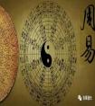 儒德信息--一代易学大师,风水名家王玉川教授介绍!