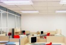 化解小人的办公室风水方法