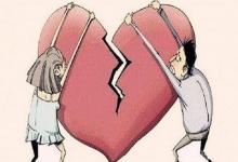 婚姻八字相冲特征