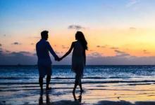 八字测婚姻感情运势如何