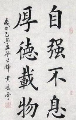 毛笔书法比赛作品16字_毛笔草书,书法字帖剑字_书法八字毛笔字