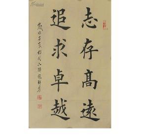 毛笔草书,书法字帖剑字_毛笔书法比赛作品16字_书法八字毛笔字