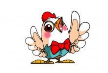 1981年鸡一生大运几次?