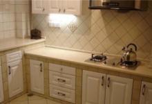 厨房灶台的风水禁忌