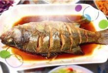 做梦梦到吃鱼是什么意思?