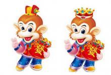 生肖猴的太岁是哪一位?