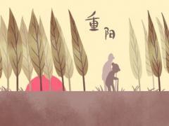 2003年羊年重阳节出生的女孩命运是好是坏?