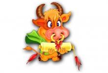 1973年属牛哪年发财?