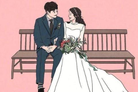 八字怎样看婚姻好不好