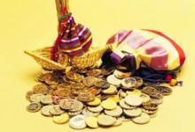 如何增强自身的财运?