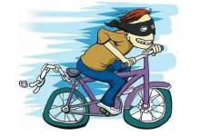 梦见自行车被偷了