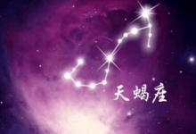 2021年贵人运旺盛的星座