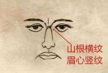眉心皱纹的人事业分析
