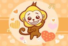 属猴的和什么属相是最佳婚配?