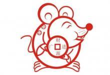 2020年哪个时辰的属鼠人最好命?