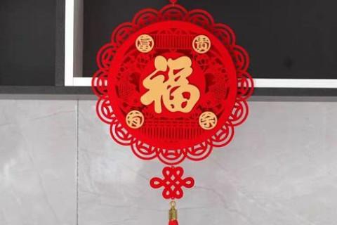 中国结在客厅怎么挂好?