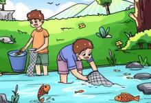 梦到捉鱼是什么意思?