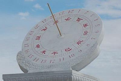 十二时辰对应的时间,古代的十二时辰如何计算