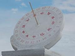 子时为什么从23点开始,子时是几点到几点之间?
