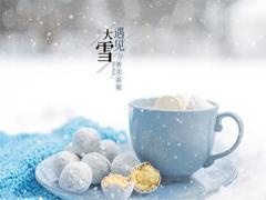 大雪时节出生的生肖狗一生财运,冬天出生的属狗